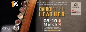Cairo Inter Leather - International Exhibition